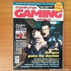Videojuegos y Consolas: COMPUTER GAMING WORLD 42, MAYO 1999. VAMPIRE, GABRIEL KNIGHT III, SHADOWMAN, NOCTURNE, WEREWOLF.... Lote 171180680