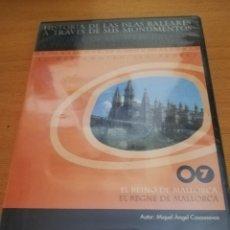 Videojuegos y Consolas: EL REINO DE MALLORCA (MIQUEL ÀNGEL CASASNOVAS) CD-ROM PRECINTADO. Lote 173914548