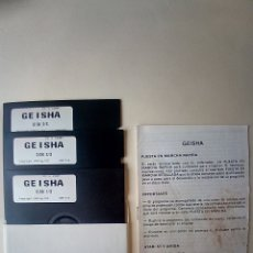 Videojuegos y Consolas: LOTE DE 3 DISKETTE 5 1/4 GEISMA CARGA INICIALIZAR EL ORDENADOR CON MANUAL-VER FOTOS. Lote 176015244