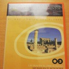 Videojuegos y Consolas: LAS ISLAS EN EL ORBE ROMANO / LES ILLES EN EL MÓN ROMÀ (MIQUEL ÀNGEL CASASNOVAS) CD-ROM. Lote 177486697