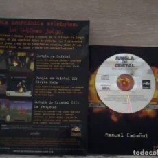 Videojuegos y Consolas: JUEGO PC JUNGLA DE CRISTAL -LA TRILOGÍA- WINDOWS '95'. Lote 182724786