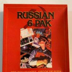 Jeux Vidéo et Consoles: JUEGO ORDENADOR PC DISQUETE 3.5'' RUSSIAN 6 PAK. Lote 192047950