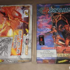 Videojuegos y Consolas: LOTE ADVANCED DUNGEONS DRAGONS LANCE SHADOW DRAGONES MAZMORRAS. Lote 194937041