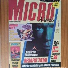 Videojuegos y Consolas: MICROMANIA 33 SEGUNDA EPOCA, DESAFIO TOTAL, DRAGON'S LAIR II, STRIDER 2... MICRO MANIA. Lote 207255528