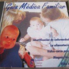Videojuegos y Consolas: CD PARA ORDENADOR PC ENCICLOPEDIA MULTIMEDIA GUIA MEDICA FAMILIAR 1996. Lote 207387285