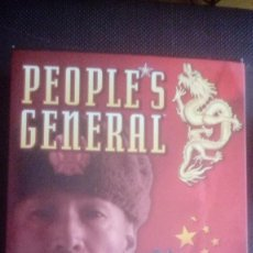 Videojuegos y Consolas: PEOPLES GENERAL. SSI.(WARGAME PC). Lote 214727373