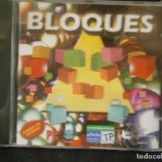 Videojuegos y Consolas: JUEGO DE PC RETRO (AÚN PLASTIFICADO) BLOQUES. Lote 221627501