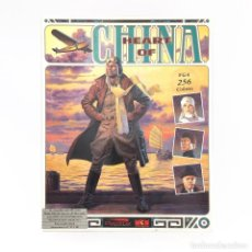 Videojuegos y Consolas: HEART OF CHINA / MCM ESPAÑA DYNAMIX SERIE LIMITADA. IBM MS DOS DISK 3½ DISKETTE PC JUEGO CAJA GRANDE. Lote 231568630