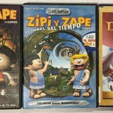 Videojuegos y Consolas: PACK DE 2 JUEGOS DE ZIPI Y ZAPE (ESCOBAR) + DVD DUMBO (WALT DISNEY). Lote 242032990