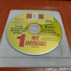 Videojuegos y Consolas: SUPERNET MAGAZINE 12. CD-ROM EN BUEN ESTADO. DIFICIL. Lote 246124220
