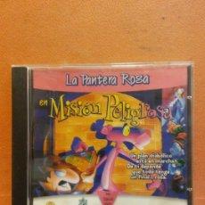 Videogiochi e Consoli: CD ROM. LA PANTERA ROSA EN MISIÓN PELIGROSA. LA VANGUARDIA. Lote 251836820