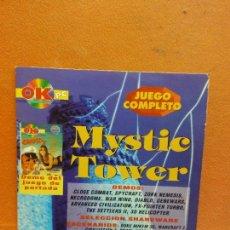 Videogiochi e Consoli: CD ROM. MYSTIC TOWER. JUEGO COMPLETO. Lote 251837245