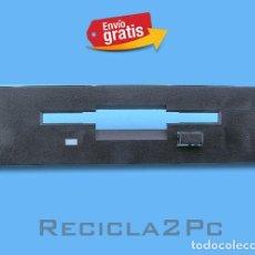 Videojuegos y Consolas: FRONTAL DISQUETERA 3 1/2 COLOR BLANCO. Lote 279260543