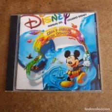 Videojuegos y Consolas: CD ROM PARA PC CREA Y DIBUJA CON DISNEY 2. Lote 287990658