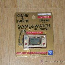Videojuegos y Consolas: OCTOPUS NINTENDO GAME WATCH G&W LLAVERO SOLAR. Lote 26692637