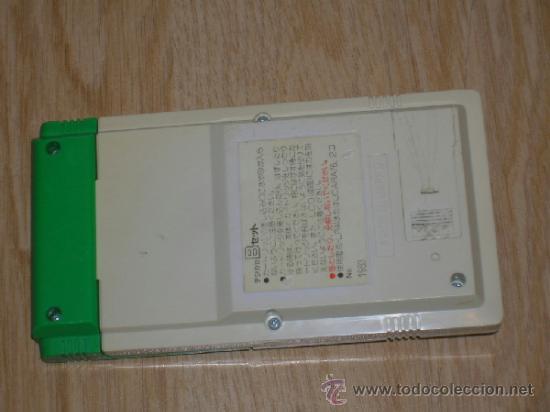 Videojuegos y Consolas: MT FUJI EXPLOSION Handheld GAME WATCH G&W - Foto 4 - 36844891