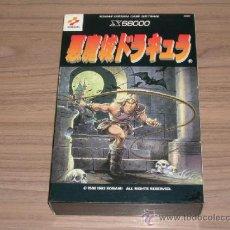 Videojuegos y Consolas: CASTLEVANIA COMPLETO X68000 KONAMI AKUMAJO DRACULA. Lote 37478530