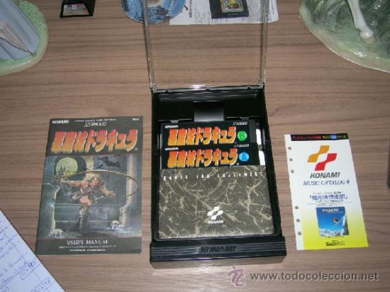 Videojuegos y Consolas: CASTLEVANIA Completo X68000 Konami AKUMAJO DRACULA - Foto 2 - 37478530