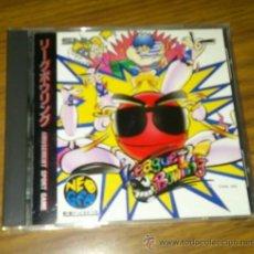 Videojuegos y Consolas: BOWLING LEAGUE - NEO GEO NEOGEO CD. Lote 41318725