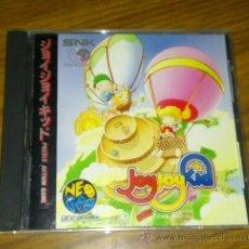 Videojuegos y Consolas: JOY JOY KID - NEO GEO NEOGEO CD. Lote 41340870