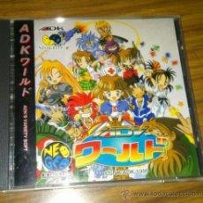 Videojuegos y Consolas: ADK WORLD - NEO GEO NEOGEO CD. Lote 41342467