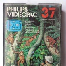 Videojuegos y Consolas: EL JUEGO DE LOS MONOS. PHILIPS VIDEOPAC #37. JUEGO CONSOLA RETRO (1980). VINTAGE. Lote 54005083
