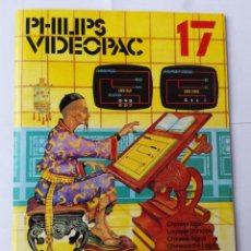 Videojuegos y Consolas: LÓGICA CHINA. PHILIPS VIDEOPAC #37. JUEGO CONSOLA RETRO (1980). VINTAGE. Lote 54146064