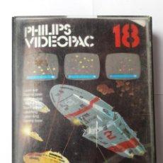 Videojuegos y Consolas: GUERRA LASER. PHILIPS VIDEOPAC #18. JUEGO CONSOLA RETRO (1980). VINTAGE. Lote 54146322