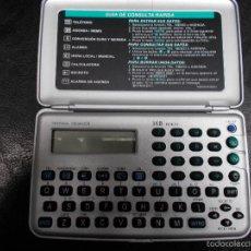 Videojuegos y Consolas: ANTIGUAS AGENDA PERSONAL ELECTRONICA. Lote 57585634