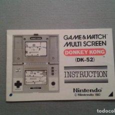 Videojogos e Consolas: NINTENDO GAME & WATCH DONKEY KONG I DK-52 ORIGINAL INSTRUCTION MANUAL NEAR MINT R3186. Lote 207431701