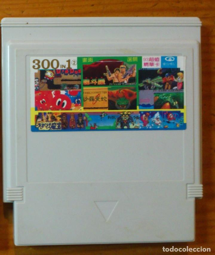 Videojuegos y Consolas: Multigame 300 in 1 de la consola entertaiment computer system - Foto 2 - 68170281
