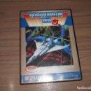 Videojuegos y Consolas: NEMESIS 90 COMPLETO X68000 KONAMI GRADIUS 90 KONAMI. Lote 70493645