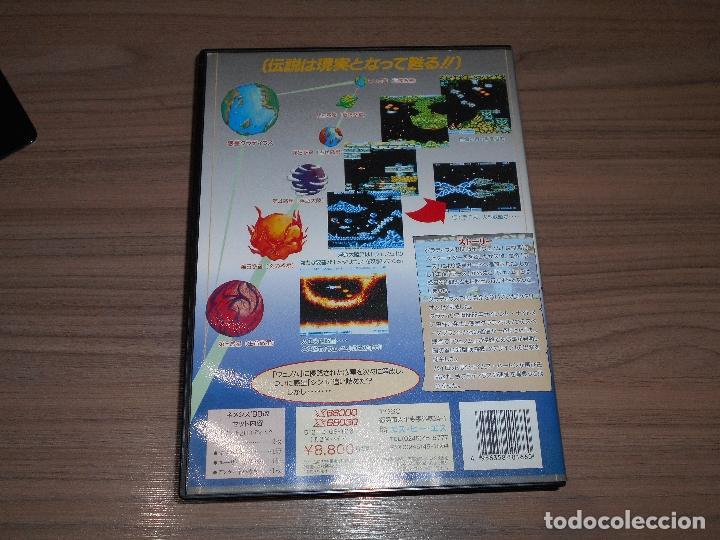 Videojuegos y Consolas: NEMESIS 90 Completo X68000 Konami GRADIUS 90 Konami - Foto 2 - 70493645