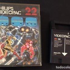 Videojuegos y Consolas: JUEGO CARTUCHO DE LA CONSOLA PHILIPS VIDEOPAC VIDEO PAC 22 SPACE MONSTER COMPLETO. Lote 82199544