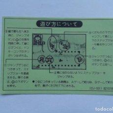 Videojuegos y Consolas: NINTENDO GAME&WATCH WIDESCREEN DONKEY KONG JR DJ-101 ORIGINAL HOW TO PLAY SHEET R6047. Lote 84421492