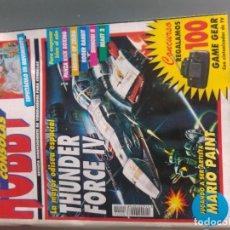 Videojuegos y Consolas: REVISTA HOBBY CONSOLAS NUMERO 16 AÑO 3 ORIGINAL. Lote 104150407
