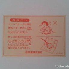 Videojogos e Consolas: NINTENDO GAME & WATCH MULTISCREEN ORIGINAL JAPAN WARNING SHEET MINT CONDITION R6447. Lote 93034415
