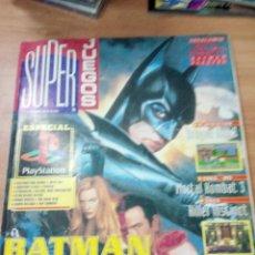 Videojuegos y Consolas: REVISTA SUPERJUEGOS SUPER JUEGOS 41 - SEPTIEMBRE 1995. Lote 98491939