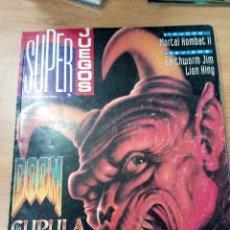 Videojuegos y Consolas: REVISTA SUPERJUEGOS SUPER JUEGOS 31 - NOVIEMBRE 1994. Lote 98491983