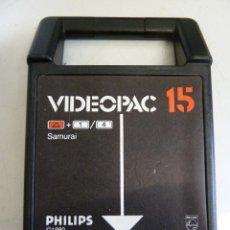 Videojuegos y Consolas: PHILIPS VIDEOPAC 15. Lote 102099307