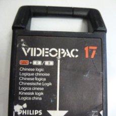 Videojuegos y Consolas: PHILIPS VIDEOPAC 17. Lote 102101527