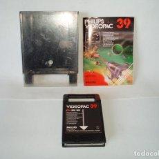 Videojuegos y Consolas: JUEGO PARA PHILIPS G7000 VIDEOPAC Nº 39 - LOS LIBERTADORES - COMPLETO. Lote 106747447