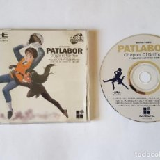 Videojuegos y Consolas: PATLABOR PC ENGINE CD-ROM. Lote 113357323