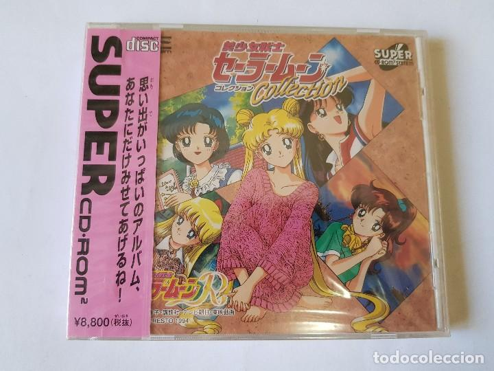 Sailor moon collection pc engine super cd-rom - - Sold through