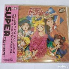 Videojuegos y Consolas: SAILOR MOON COLLECTION PC ENGINE SUPER CD-ROM - PRECINTADO. Lote 113357735