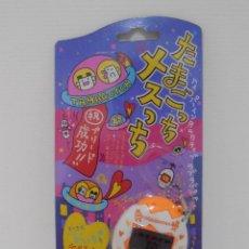Videojuegos y Consolas: TAMAGOTCHI COLOR BLANCO Y NARANJA, BLISTER ORIGINAL BANDAI, IMPORTADO DE JAPON 1997. Lote 117146007