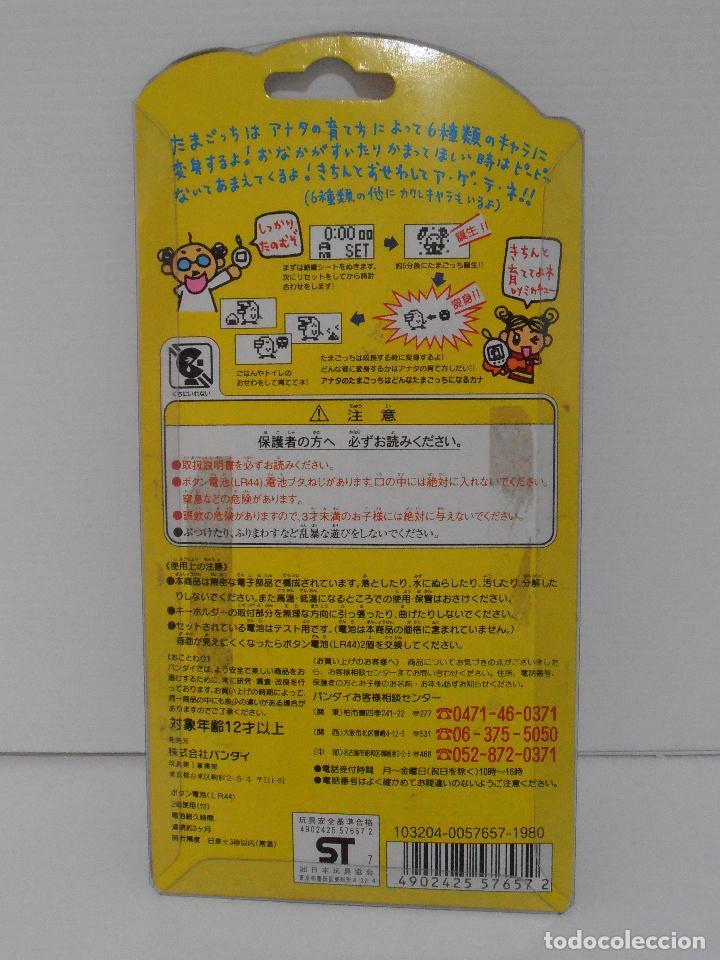Videojuegos y Consolas: TAMAGOTCHI COLOR AZUL Y AMARILLO, BLISTER ORIGINAL BANDAI, IMPORTADO DE JAPON 1997 - Foto 3 - 173582657