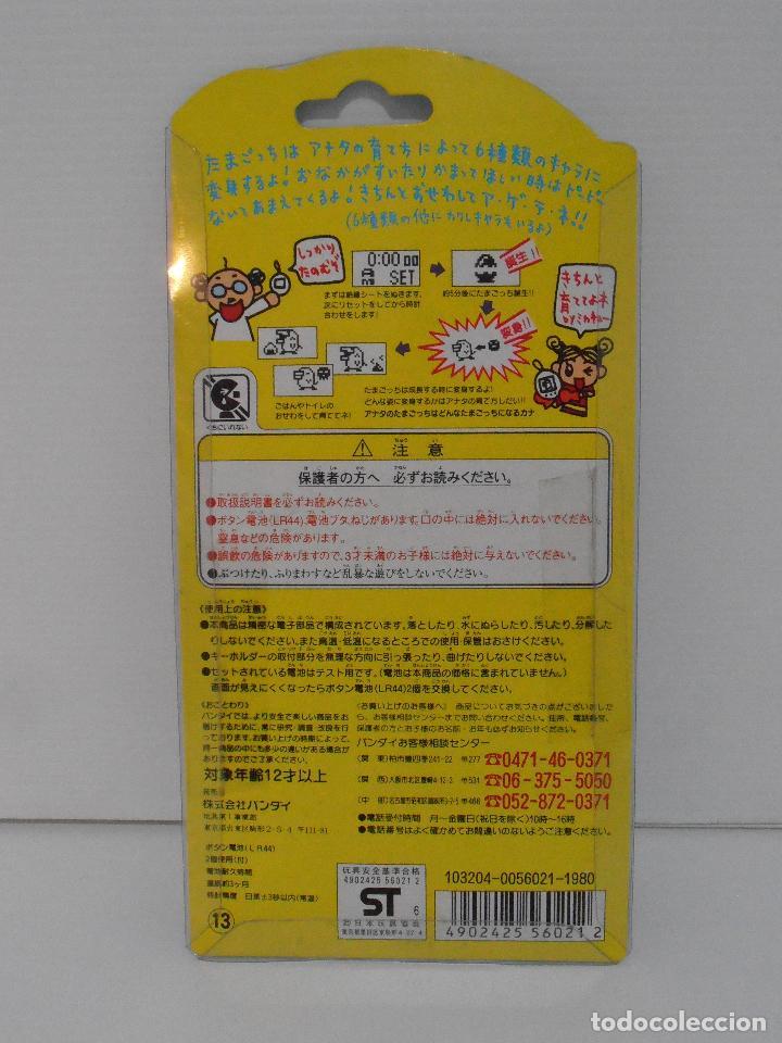 Videojuegos y Consolas: TAMAGOTCHI COLOR VERDE TRANSPARENTE, BLISTER ORIGINAL BANDAI, IMPORTADO DE JAPON 1997 - Foto 3 - 173582707