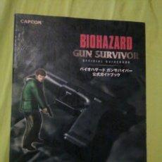 Videojogos e Consolas: RESIDENT EVIL BIOHAZARD GUN SURVIVOR GUIA JAPONESA OFICIAL. Lote 122775507