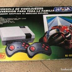 Videojuegos y Consolas: CONSOLA NASA. Lote 124420659